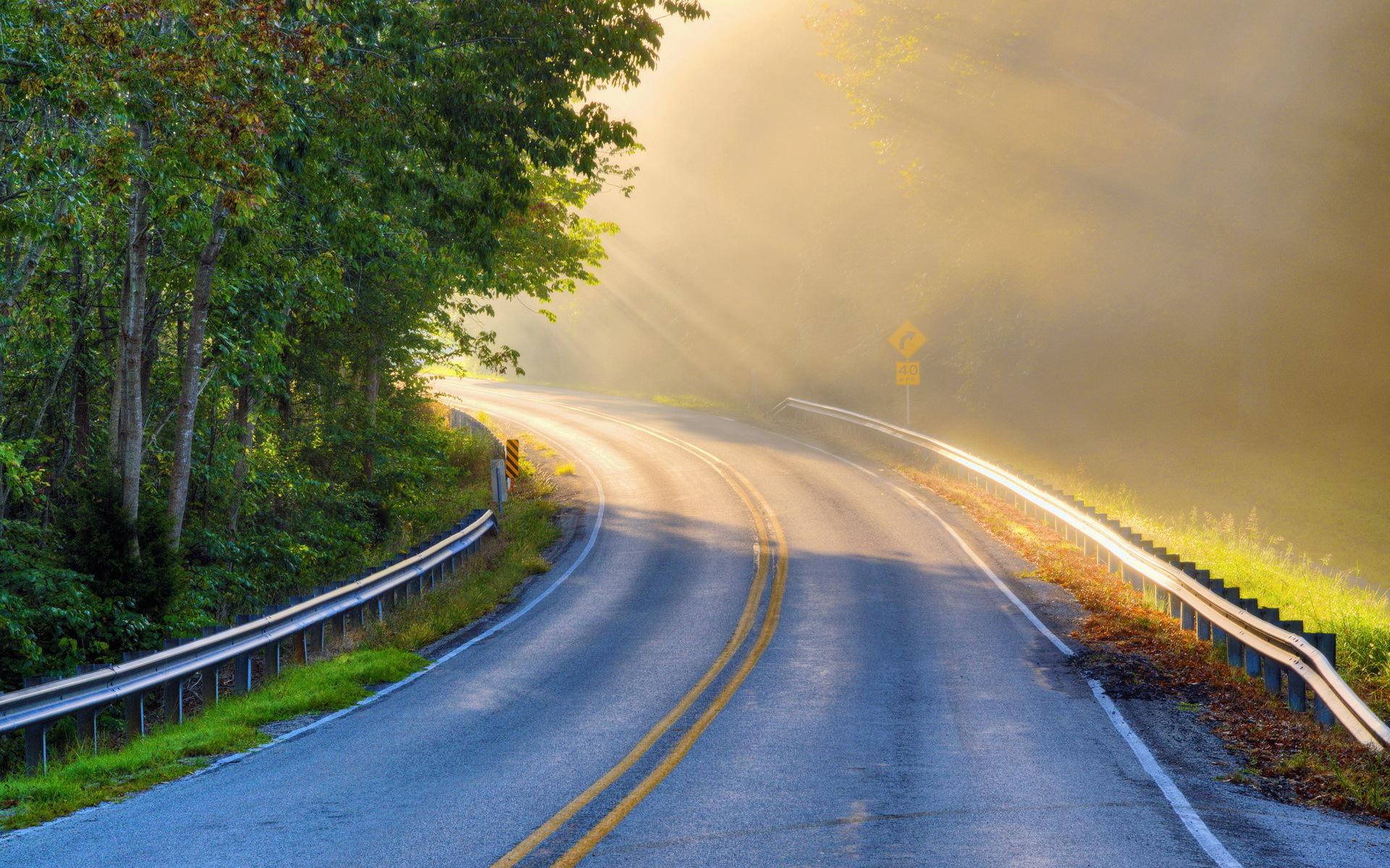 Картинки пожеланием, открытка красивая дорога жизни