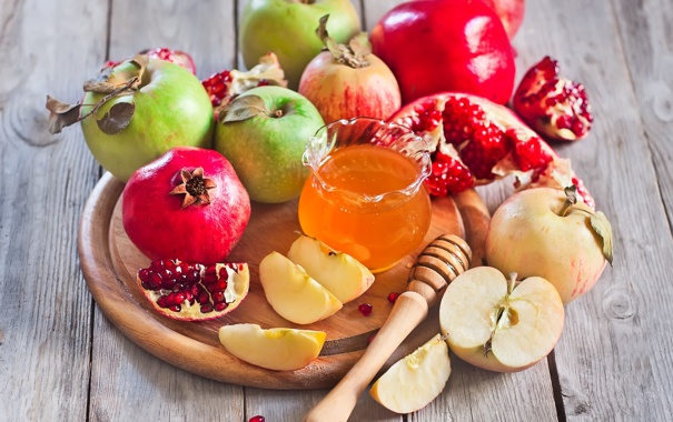Яблоки мед гранат красивые картинки