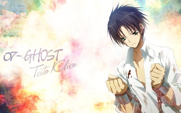 Фото обои аниме, парень, цепи, оковы, 07 Ghost