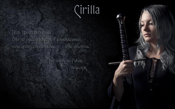Фото обои девушка, фентези, надпись, игра, меч, Cirilla