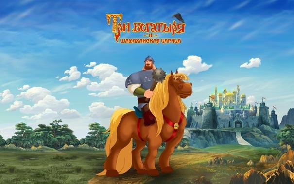 Фото обои мультфильм, Илья Муромец, Три богатыря и Шамаханская царица