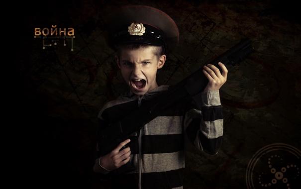 Фото обои оружие, настроение, ребёнок
