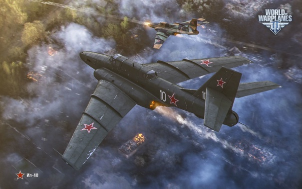 Фото обои самолет, USSR, СССР, штурмовик, plane, aviation, авиа