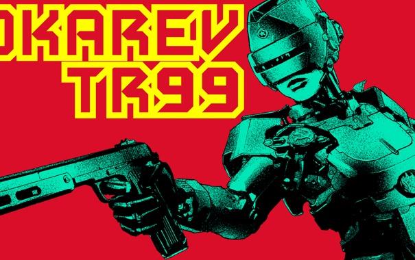 Фото обои пистолет, USSR, robocop, robot, советский союз, девушка, фантастика