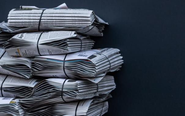 Фото обои фон, цвет, газеты