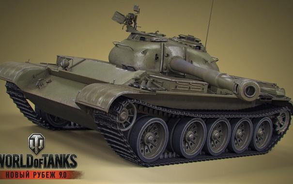 Фото обои танк, танки, Т-54, WoT, Мир танков, tank, World of Tanks