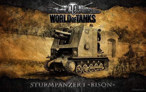 Фото обои Германия, танк, танки, САУ, WoT, World of Tanks, Sturmpanzer I Bison
