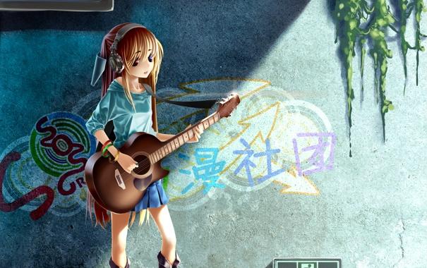 Фото обои гитара, наушники, девочка