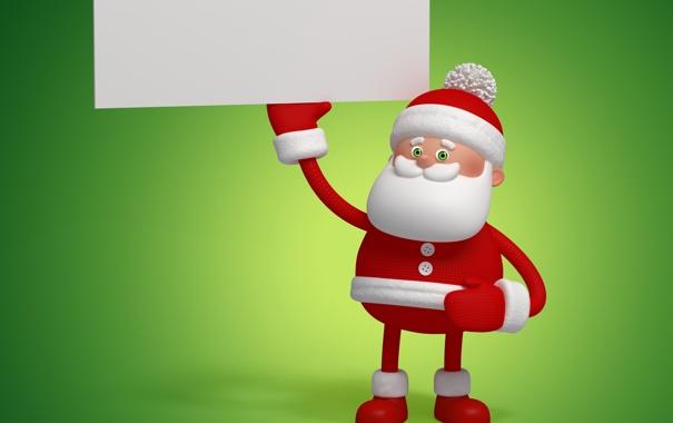 Фото обои праздник, новый год, рождество, christmas, new year, дед мороз, санта