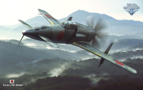 Фото обои Истребитель, Wargaming Net, World of Warplanes, Мир Самолетов, WoWP, J7W1 Shinden, Kyushu J7W1 Shinden