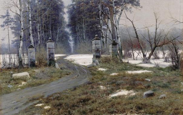 Фото обои Пейзаж, Крыжицкий, картина