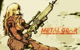Обои девушка, metal, винтовка, gear, solid