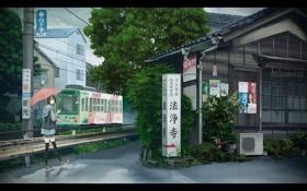 Обои город, зонтик, дождь, улица, поезд, аниме, девочка