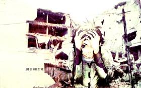 Картинка Deadman Wonderland, Ганта, разрушение