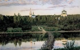Обои мост, река, церковь, Левитан, обитель, тихая