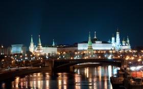 Картинка ночь, Москва, night, Moscow