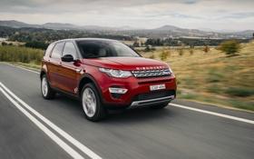 Обои спорт, Land Rover, Discovery, Sport, дискавери, ленд ровер, 2015