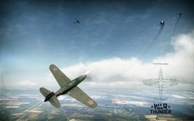 Картинка истребитель, США, Америка, самолёт, MMO, War Thunder, Gaijin Entertainment