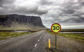 Картинка дорога, знак, гора