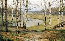 Обои река, листва, женщина, картина, берёзы, Октябрь, 1983