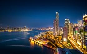 Обои ночь, город, Гонконг, выдержка, Китай