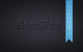 Картинка фон, надпись, goodfon, слова, закладка