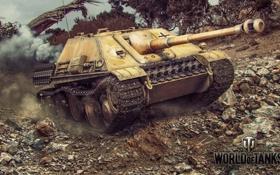 Обои Германия, танк, танки, Germany, WoT, Мир танков, Jagdpanther
