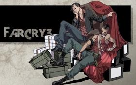 Картинка взгляд, игра, карта, арт, ящики, Vaas, Far Cry 3