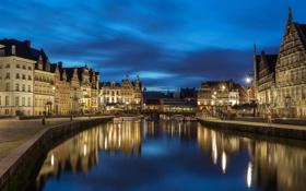 Картинка Бельгия, город, Gent, водный канал, дома, фото, ночь