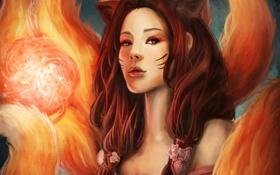 Обои девушка, огонь, арт, уши, league of legends, хвосты, ahri