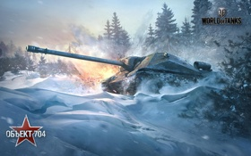 Картинка Снег, World of Tanks, Объект 704