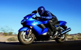 Обои дорога, небо, синий, скорость, мотоцикл, kawasaki