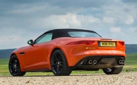 Картинка небо, Jaguar, автомобиль, задок, F-Type, V8 S