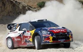 Обои гонка, Citroën, пыль, Race, DS3, ралли, WRC