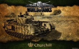 Обои танк, Великобритания, танки, WoT, мир танков, World of Tanks, Тяжёлый танк