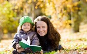 Картинка осень, листья, девушка, парк, книга, ребёнок, улыбки