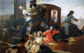 Картинка люди, картина, карета, жанровая, Франсиско Гойя, Продавщицы Посуды