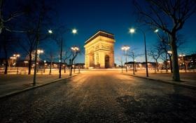 Обои дорога, деревья, ночь, город, Франция, Париж, брусчатка