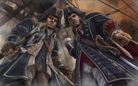 Картинка отец, сын, ассасин, Assassin's Creed III, Коннор Кенуэй, Хэйтем Кенуэй