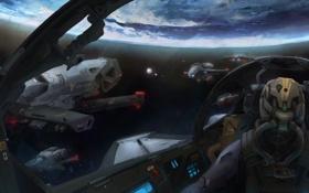 Обои планета, корабли, шлем, кабина, пилот, космические, звено