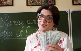 Картинка доллары, училка, Сергей Светлаков, Наша Russia, Снежана Денисовна