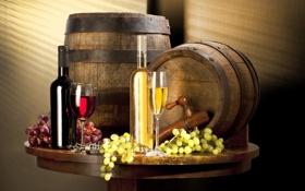 Картинка вино, красное, белое, бокалы, виноград, бутылки, натюрморт