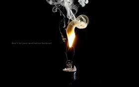 Картинка лампочка, дым, нить, цоколь
