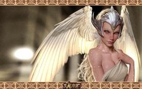 Картинка взгляд, Девушка, крылья, ангел, блондинка, шлем