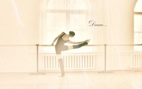 Обои девушка, балерина, упражнение