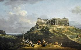 Картинка природа, люди, замок, картина, антонио каналетто, antonio kanaletto, festung königstein
