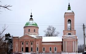 Обои церковь, Московская область, Рождества Пресвятой Богородицы, село Махра, Сергиево-Посадский район