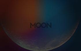 Картинка фон, обои, луна, графика, минимализм, арт, картинка