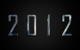 Обои 2012, цифры, металл