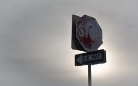 Обои фон, знак, Cool Viewpoint